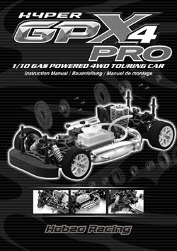 HoBao Racing Manuals