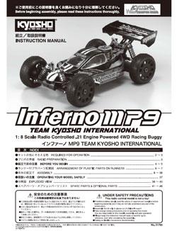 Kyosho Manuals