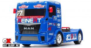 Tamiya Nuremburg Toy Fair Sneak Peeks - 6 New Rides