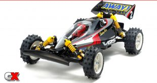 Tamiya VQS 2020 | CompetitionX