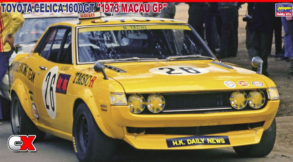 Hasegawa November Model Kit Releases - Toyota, Nissan, Mitsubishi | CompetitionX