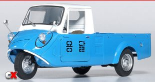 Academy 1969 T600 Tricycle Model Kit | CompetitionX
