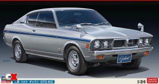 Hasegawa June Model Kit Releases - Toyota, Honda, Mitsubishi, Nissan, Subaru | CompetitionX
