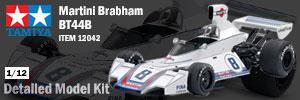 Tamiya 1975 Martini Brabham BT44B