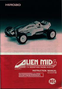 Hirobo Alien Mid-4 Manual