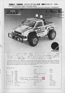 Hirobo Toyota Hilux 44B Manual